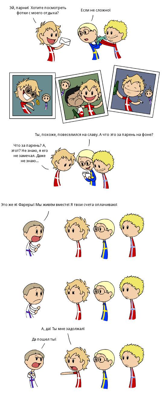 The Faroes satwcomic.com